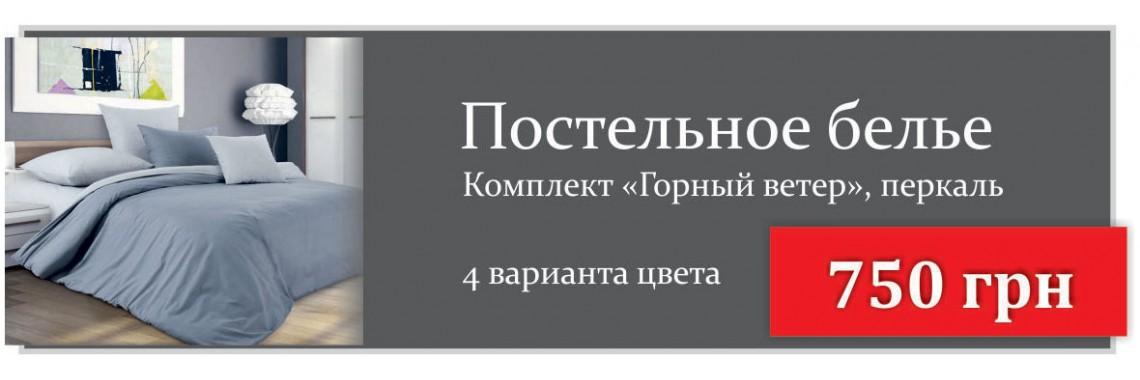 Баннер_2