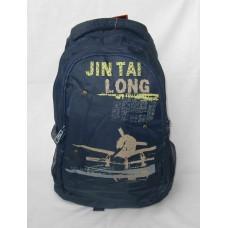 Мужской рюкзак Jintailong нейлон размер 460x340x190