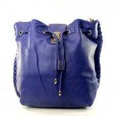 Женский рюкзак Аглая синий кожзам
