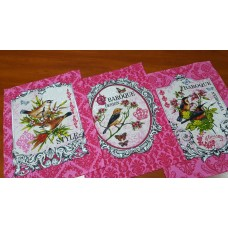 Кухонное полотенце Барокко розовый