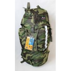 Рюкзак тактический хаки зеленый оксфорд размер 620x320x260