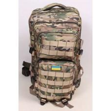 Рюкзак тактический хаки коричневый оксфорд размер 470x300x300