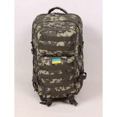 Рюкзак тактический хаки коричнево-зеленый оксфорд размер 470x300x300