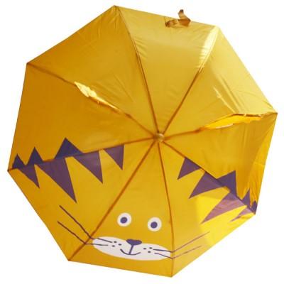 Детский зонтик-трость Тигренок желтый