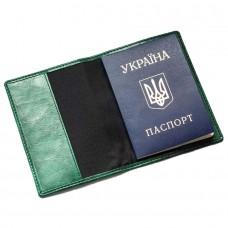 Обложка на паспорт Беатриса зеленая