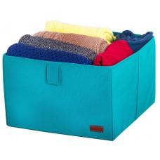 Коробка-органайзер для хранения вещей Агния